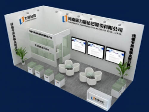 LILIANG DIAMOND will attend 12th, 2018 SNEC Exhibition